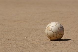 ball-784174