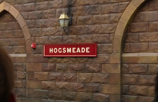 hogsmeade-724089