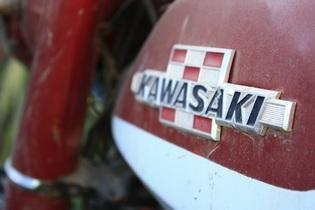 kawasaki-676378